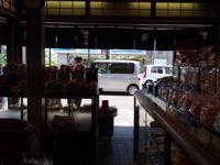 美味しいものだけ沢山行ってみました…京都四番_d0266681_16414211.jpg