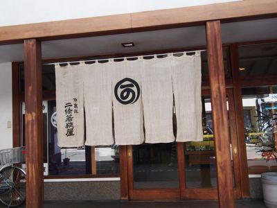 美味しいものだけ沢山行ってみました…京都四番_d0266681_164371.jpg