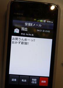 b0097482_0494399.jpg