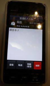 b0097482_0505215.jpg
