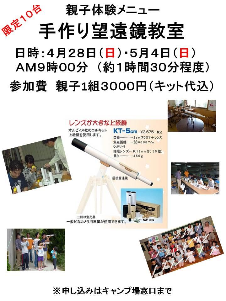 b0192085_1036107.jpg