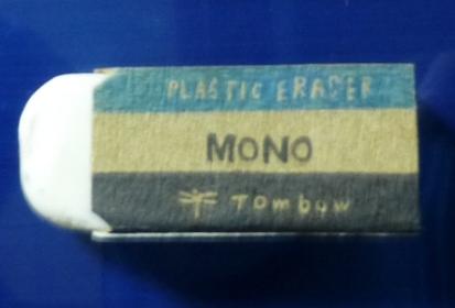 復刻版のMONO消しゴム?_e0188087_22451872.jpg