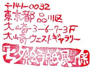 f0029393_5434969.jpg