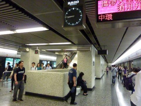 香港の地下鉄_c0177195_14233869.jpg