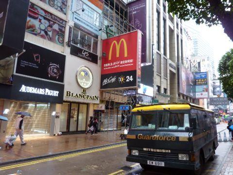 香港、本日も雨_c0177195_14334544.jpg