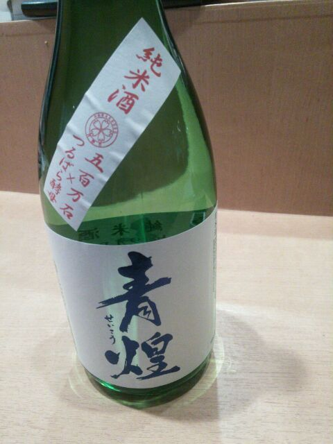 たまにはまったりと|高円寺の美容室envie_f0216597_10564027.jpg