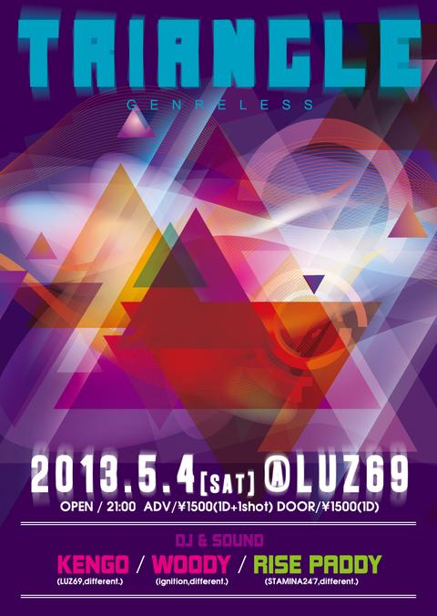LUZ69 GW PARTY SCHEDULE 2013_e0115904_354352.jpg