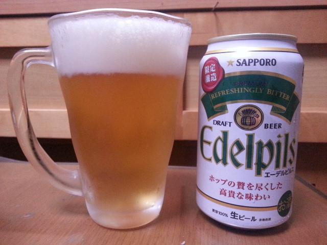 昨夜のビールVol.50 サッポロ エーデルピルス350ml¥259_b0042308_2216195.jpg