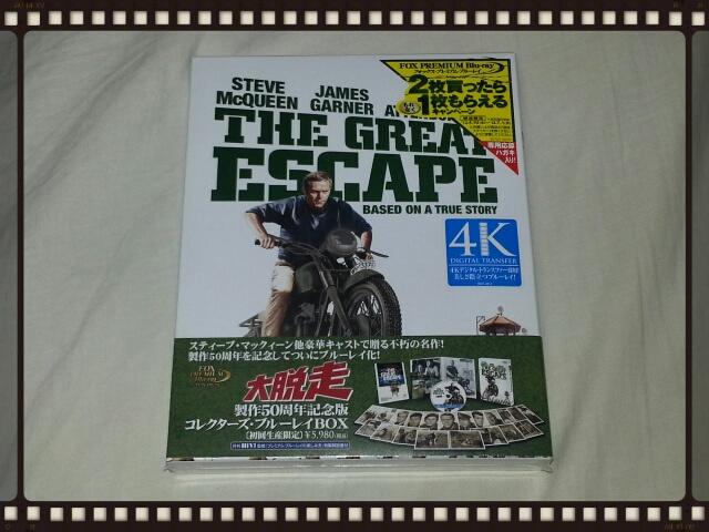 大脱走製作50周年記念版コレクターズ・ブルーレイBOX_b0042308_2245112.jpg