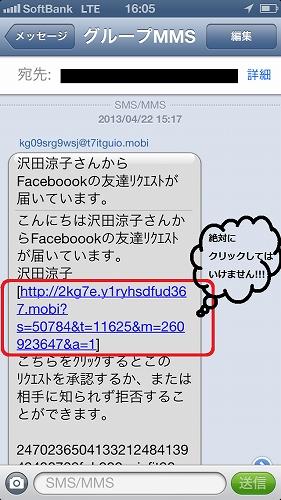 b0162110_013939.jpg