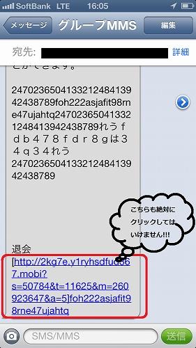 b0162110_015534.jpg