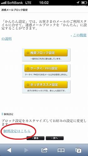 b0162110_03038.jpg