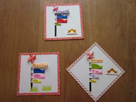 クリスマス 折り紙 折り紙 こいのぼり : pichiku.exblog.jp