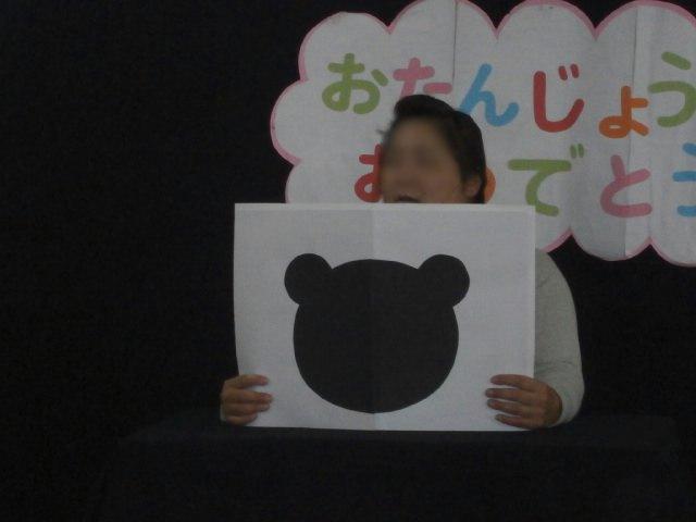 お誕生日会_e0148419_1542211.jpg