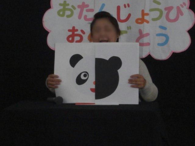 お誕生日会_e0148419_154663.jpg