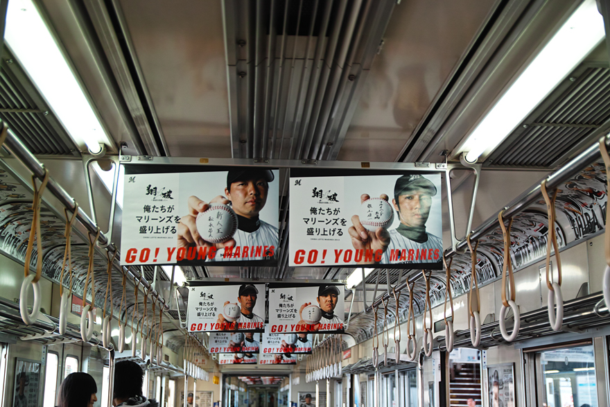 なつかしの構内踏切 ~初富駅~_c0223825_722474.jpg
