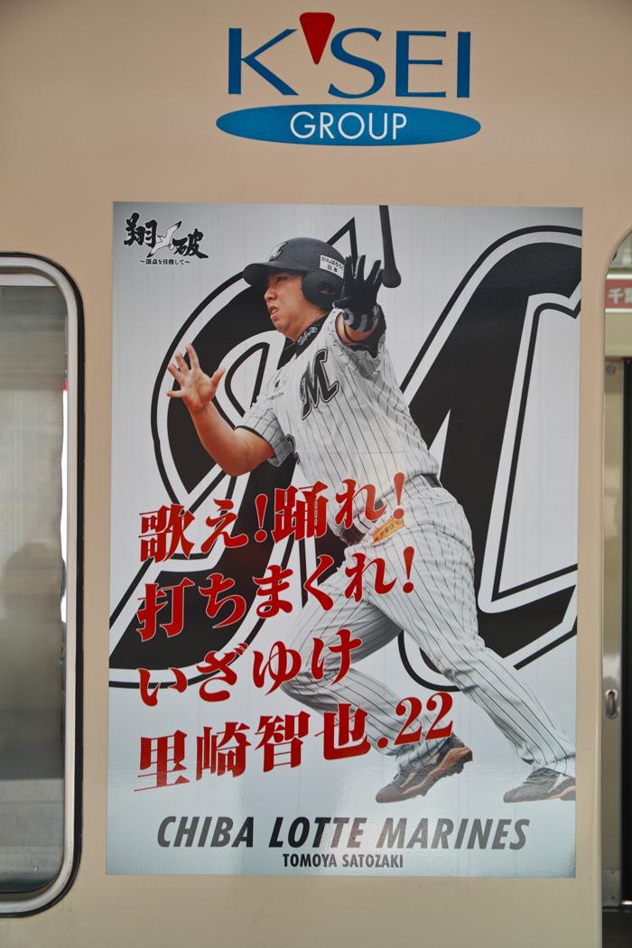なつかしの構内踏切 ~初富駅~_c0223825_78557.jpg