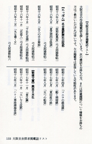 b0081843_19413475.jpg
