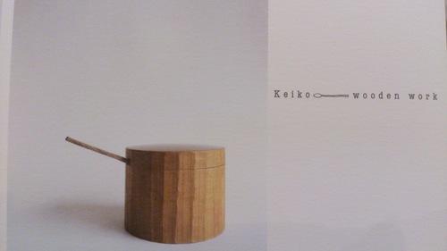 keiko・・・wooden work_e0288544_13124963.jpg