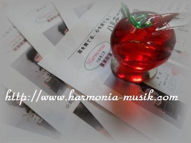 ピアノ教室通信作成&thanks_d0165645_22102666.jpg