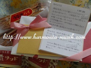 ピアノ教室通信作成&thanks_d0165645_2212153.jpg