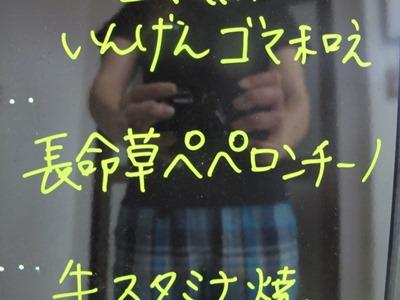 b0158746_17124457.jpg