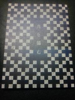 f0151647_18312821.jpg