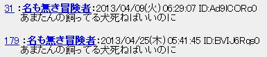 b0075548_9125710.jpg