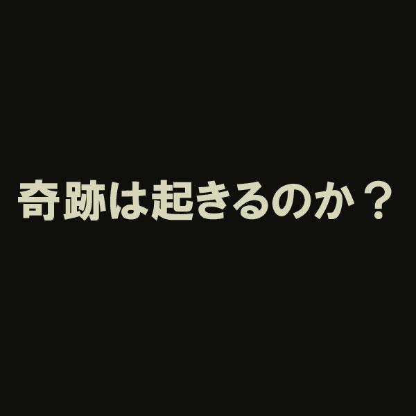 予告編_d0067451_15264829.jpg
