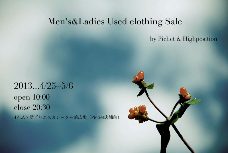 Special Sale_b0084452_1120890.jpg