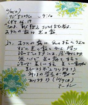 Ljus発売記念ライブ御礼!_b0156260_16421298.jpg