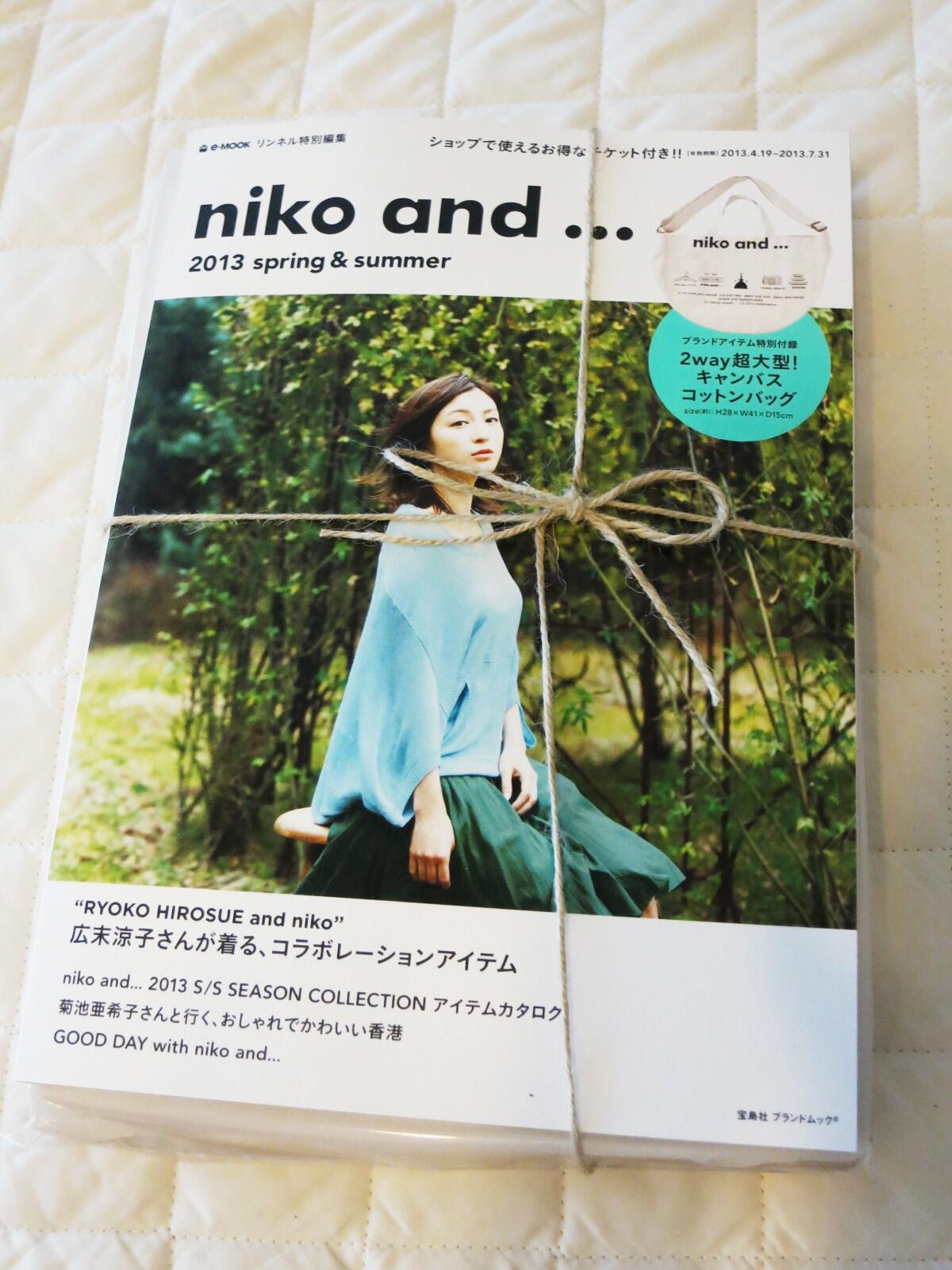 下山ちう♪ niko and…ムック本_f0236260_11202036.jpg