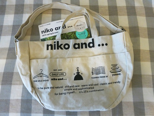 下山ちう♪ niko and…ムック本_f0236260_11204538.jpg