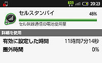 c0139966_641966.jpg
