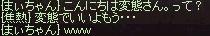 a0201367_11535561.jpg