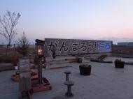石巻『石ノ森萬画館』へ行ってきました。_a0087471_2105693.jpg