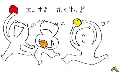 d0148073_2544297.jpg