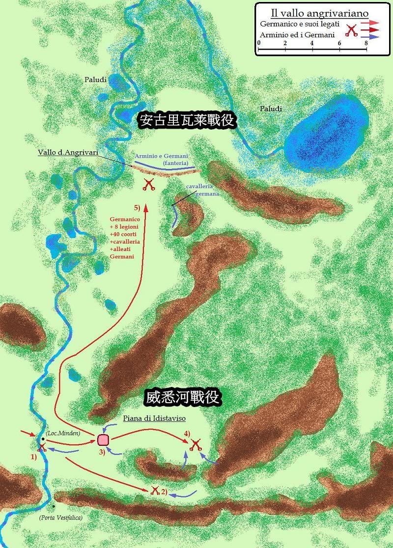 羅馬條頓森林復仇之役-威悉河、安古里瓦莱戰役 _e0040579_16172560.jpg