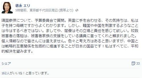 安倍内閣の無慈悲な国会答弁_d0044584_8592525.jpg