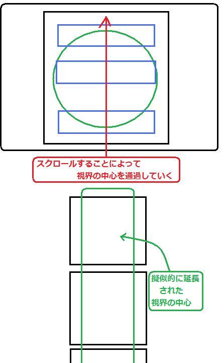 f0237885_2141655.jpg