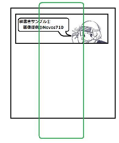 f0237885_214699.jpg