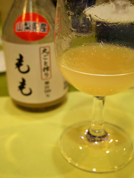 4月のAOKIワイン倶楽部♪_d0167088_10293361.jpg