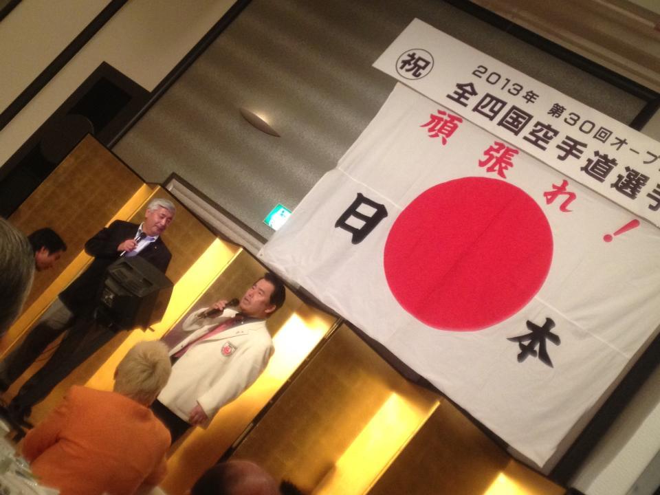 第30回オープントーナメント 全四国空手道選手権大会_c0186691_12152194.jpg