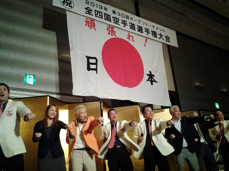 第30回オープントーナメント 全四国空手道選手権大会_c0186691_1459073.jpg