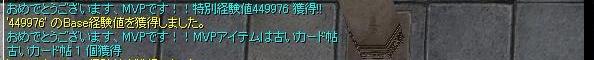 c0224791_6593535.jpg