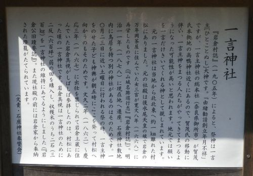磐座・イワクラ 石の魂_d0089494_2049511.jpg