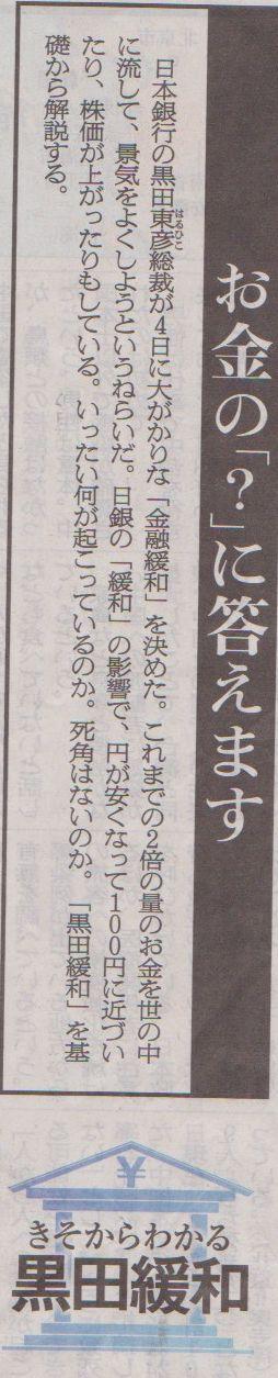 4月26日 西大通り朝の会 懇親会 3回目_d0249595_11293825.jpg