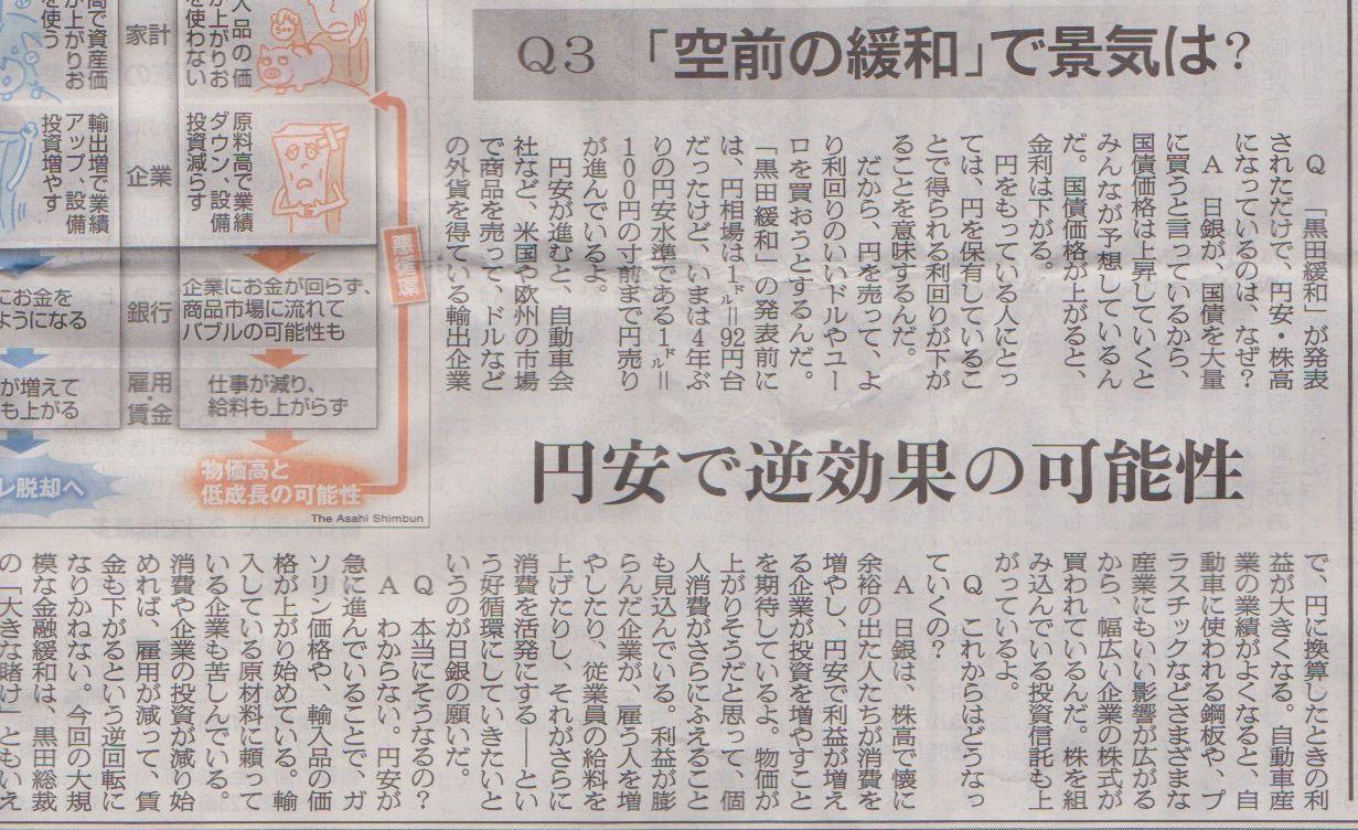 4月26日 西大通り朝の会 懇親会 3回目_d0249595_11304020.jpg