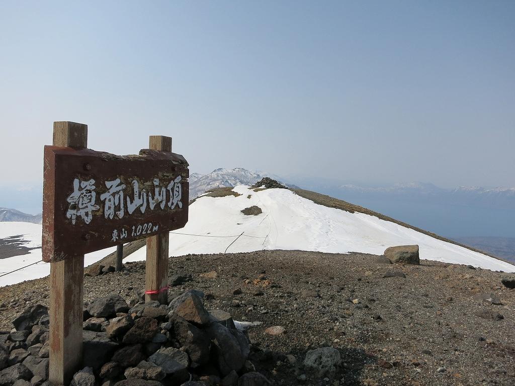 4月23日、風不死岳と樽前山-風不死岳からゲート編-_f0138096_2038558.jpg