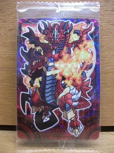 神羅万象チョコ 大魔王と八つの柱駒 第3弾(1個目〜9個目)_f0205396_16194889.jpg